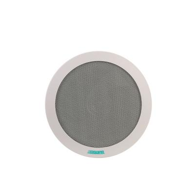 DSP915 5W-20W Speaker ABS siling