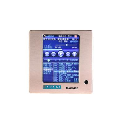 MAG6402 Network PA Sistem On-Demand Terminal